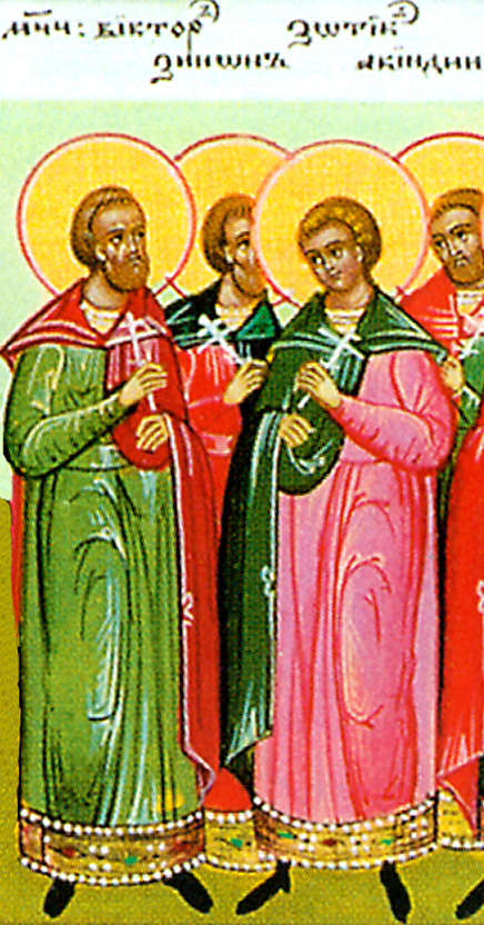 Οι άγιοι μάρτυρες Βίκτωρ, Ζήνων, Ζωτικός και Ακίνδυνος.