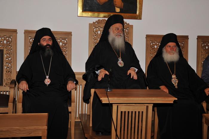 Στο Συνοδικό ο μητροπολίτης Βεροίας, ο χωρεπίσκοπος Αμαθούντος και ο Γέροντας Εφραίμ