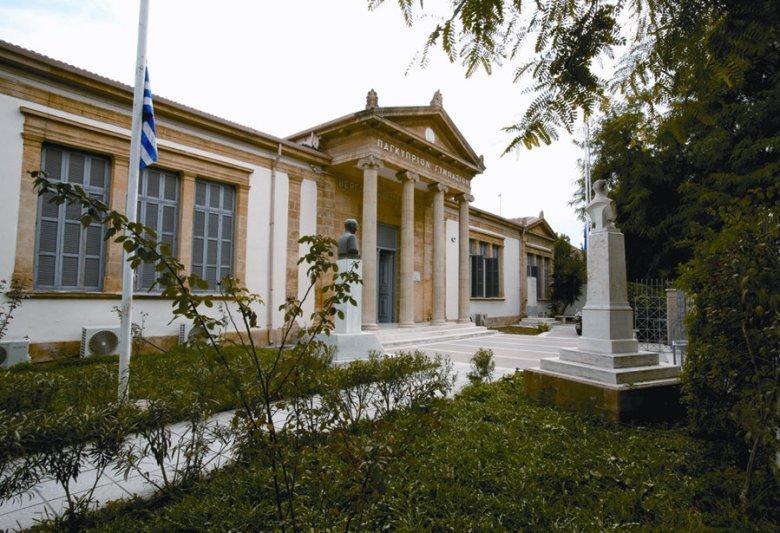 Το Παγκύπριο Γυμνάσιο, το οποίο ίδρυσε ο άγιος Κυπριανός