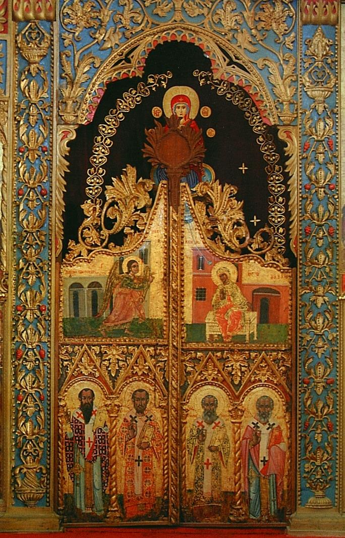 I.M Panagias Amirous, Vimothira Katholikou