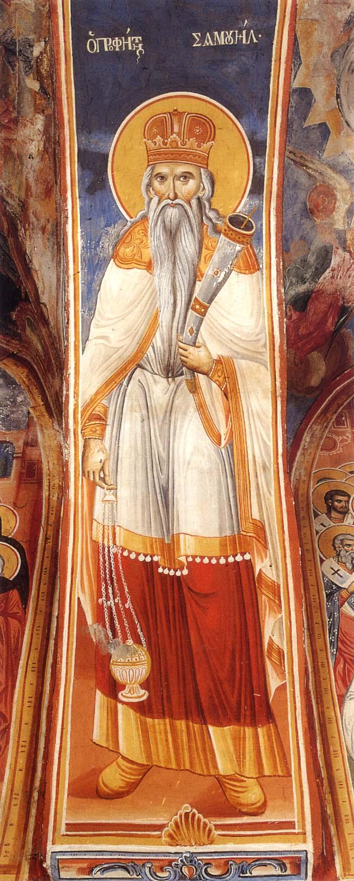 Ο προφήτης Σαμουήλ. Τοιχογραφία από τον πρόναο του παρεκκλησίου του αγίου Νικολάου στην Ιερά Μεγίστη Μονή Βατοπαιδίου.