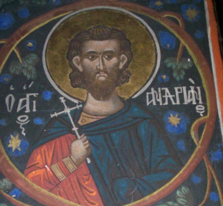 Ο Άγιος Αδριανός. Τοιχογραφία του παρεκκλησίου της Παναγίας Παραμυθίας στην Ιερά Μεγίστη Μονή Βατοπαιδίου.
