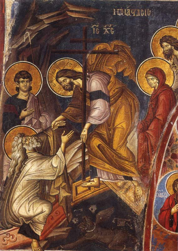 Fresco from the Holy Great Monastery of Vatopaidi