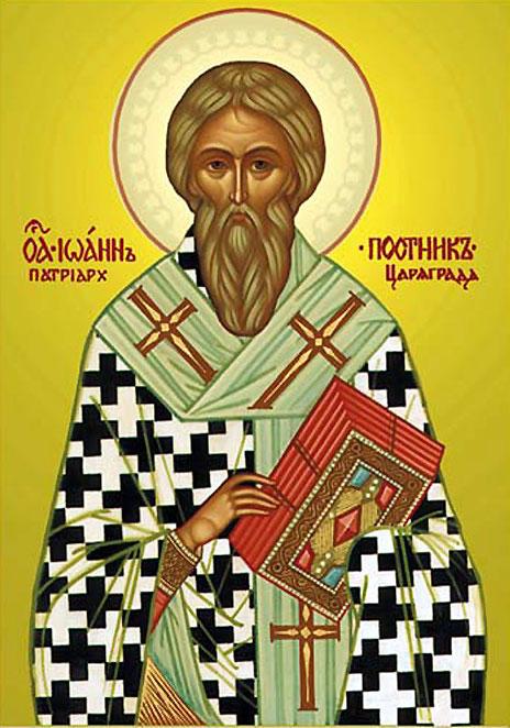 AgiosIoannis