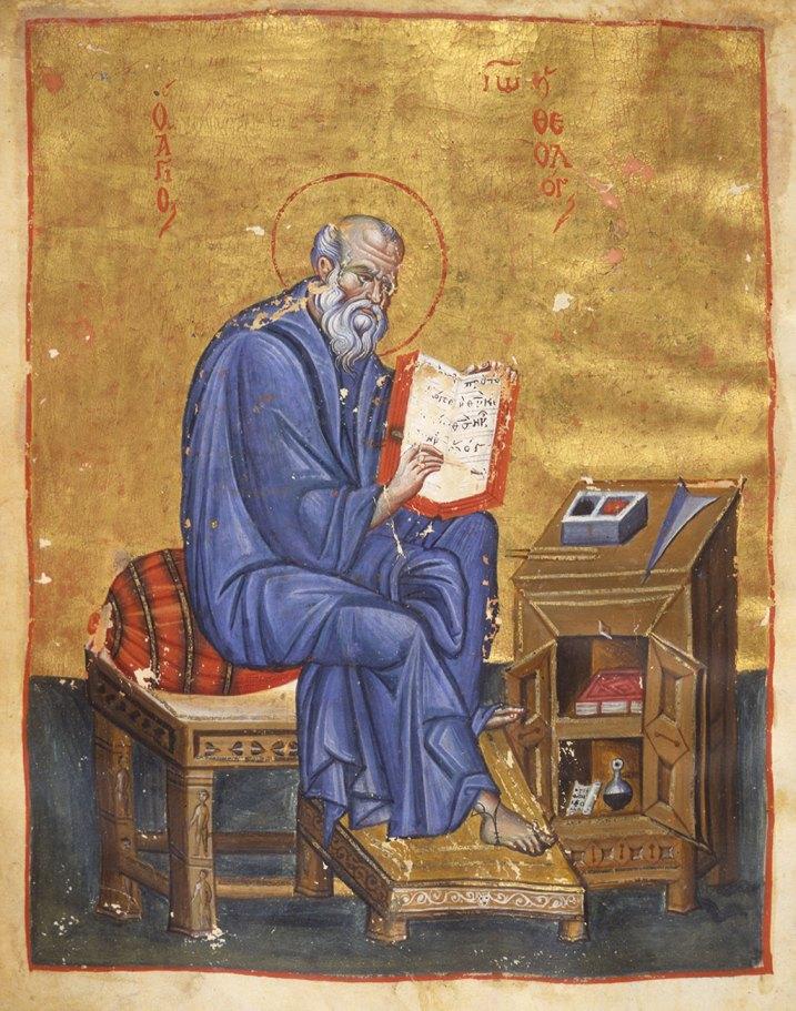 Ο άγιος Ιωάννης ο Θεολόγος. Μικρογραφία του 13ου αιώνα. Πηγή: www.princeton.edu/hellenic/gallery/