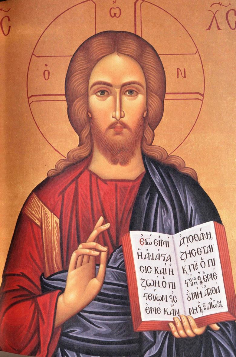 Ο Χριστός όπως τον είδε ο Γέροντας Παΐσιος. Ιερά Μονή Αγίου Θεολόγου, Σουρωτή.
