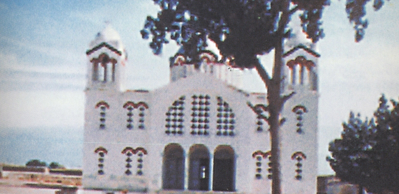 Ο νέος Ναός του Αγίου Αναστασίου του Θαυματουργού, στο χωριό Περιστερωνοπηγή, από δυτικά.