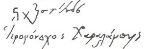 epigrafi 2