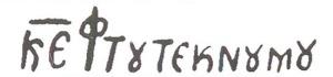 epigrafi 6