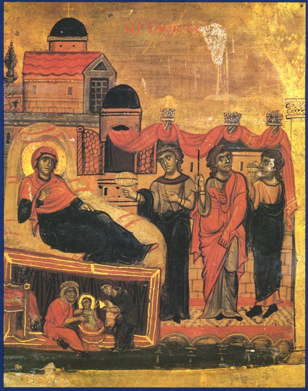 Το Γενέσιον της Θεοτόκου. Βυζαντινή εικόνα της Ιεράς Μεγίστης Μονής Βατοπαιδίου.