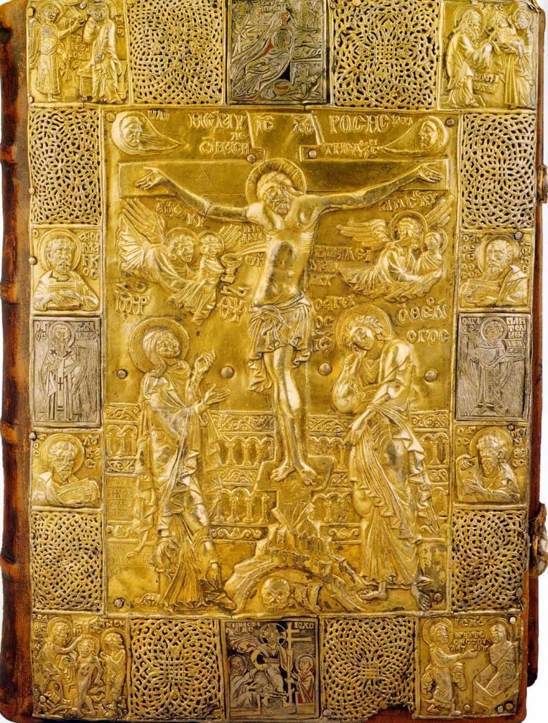 Book of Gospel Gold case
