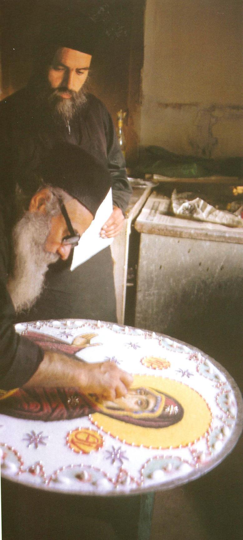 Μοναχοί ευτρεπίζουν τα κόλλυβα. Monks decorating ''kolliva''.