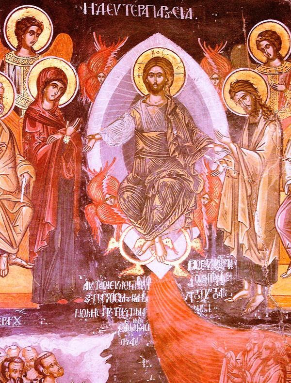 Η Δευτέρα Παρουσία. Τοιχογραφία στο νάρθηκα του καθολικού.