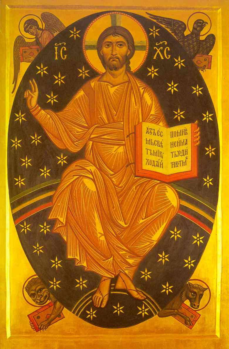 Christ Pantokrator, Holy Trinity Cathedral, Pskov (1988).