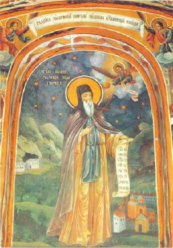 saint John of Rila
