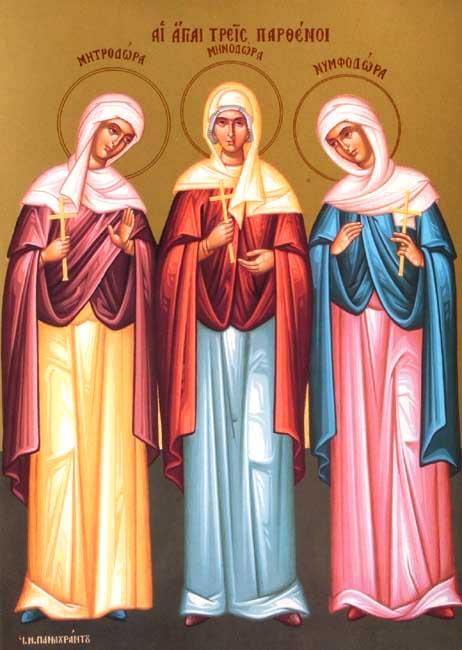 saints metrodora menodora and nymphodora