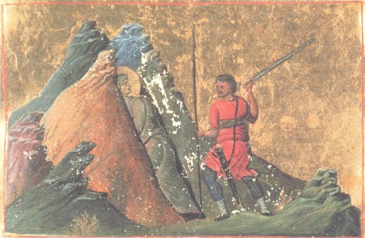 Αγία Αριάδνη. Μηνολόγιον Βασιλείου Β΄, φ. 48 (11ος αι.)