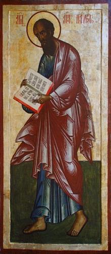 Ο Απόστολος Παύλος. Εικόνα του πρώτου τέταρτου του 18ου αιώνα από το τέμπλο της εκκλησίας της Μεταμορφώσεως, Μονή Kizhi, Karelia (Ρωσία).