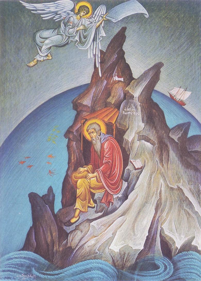 Όσιος Ρωμύλος της Ραβάνιτσας. Σύγχρονη εικόνα Ι.Μ.Δοχειαρίου. Από το βιβλίο του Μωυσέως Μοναχού Αγιορείτου, Οι Άγιοι του Αγίου Όρους, εκδ. Μυγδονία (σελ. 282).