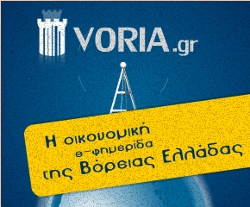 voria
