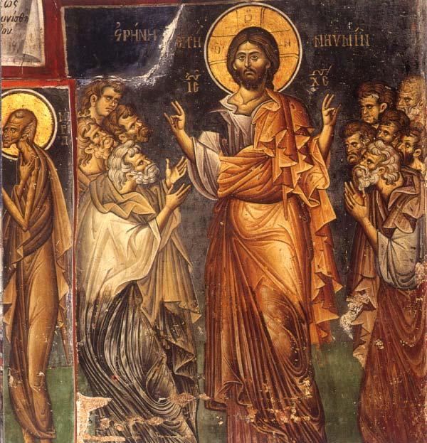 Fresco from the Holy Great Monastery of Vatopedi (Mount Athos)