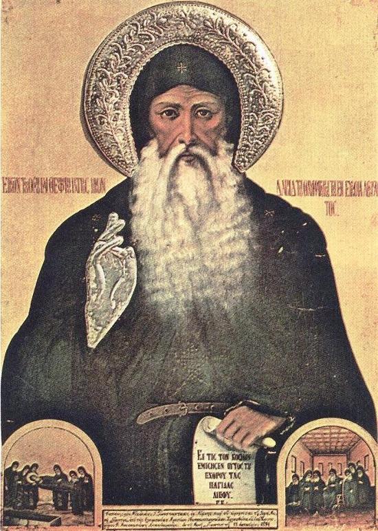 Agios David o en Evoia