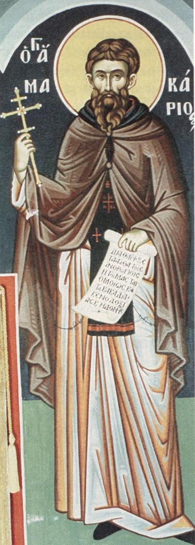 Agios Neos Osiomartys Makarios o Kios