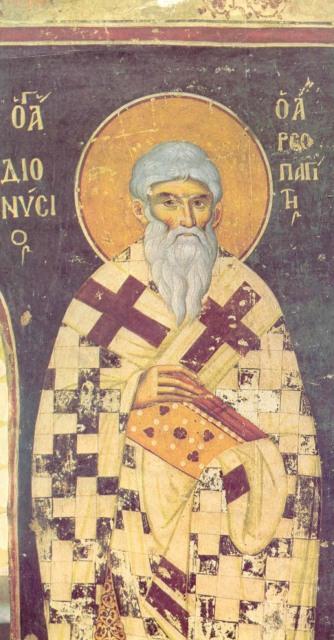 Agios Dionysios Aeropagitis