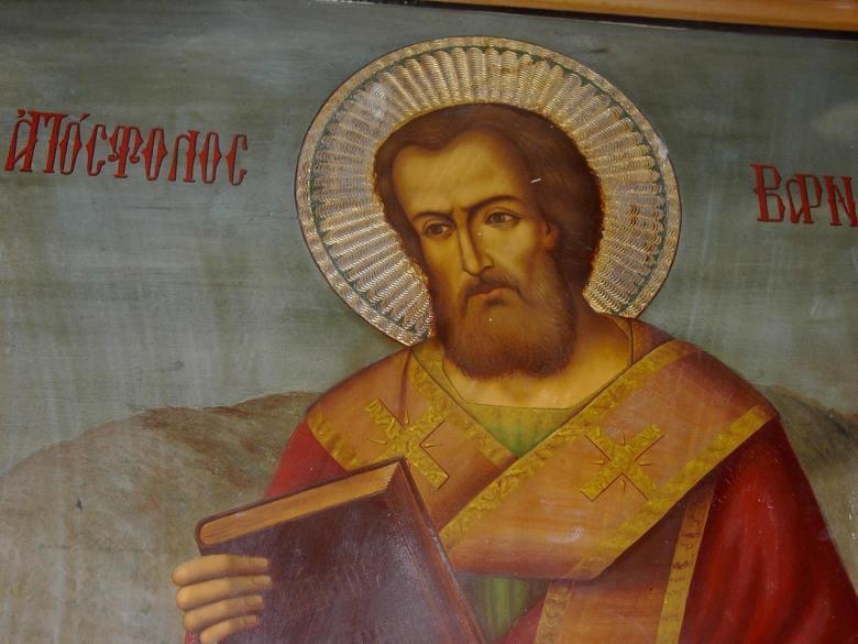 Apostolos Varnavas1