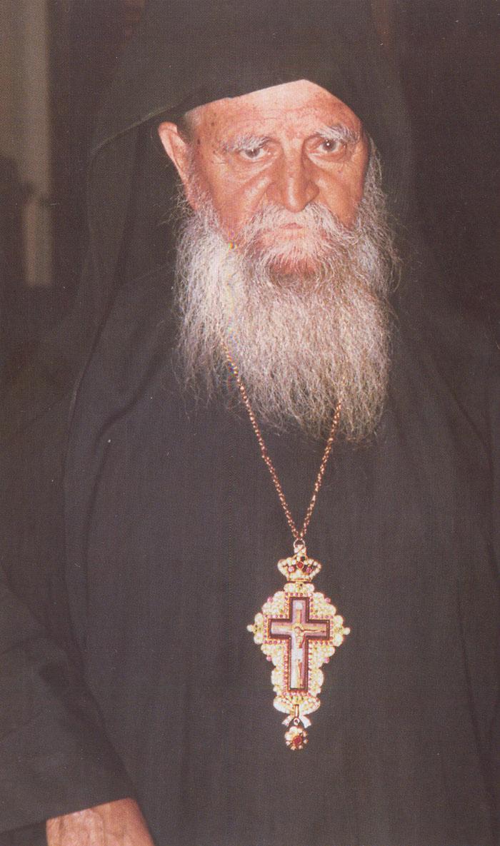 Ο Γέροντας Χαράλαμπος (1910-2001). Προηγούμενος Ιεράς Μονής Διονυσίου
