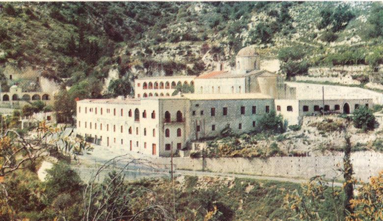 I.M. Ag. Neofytou Egkleistou, Pafos Kypros