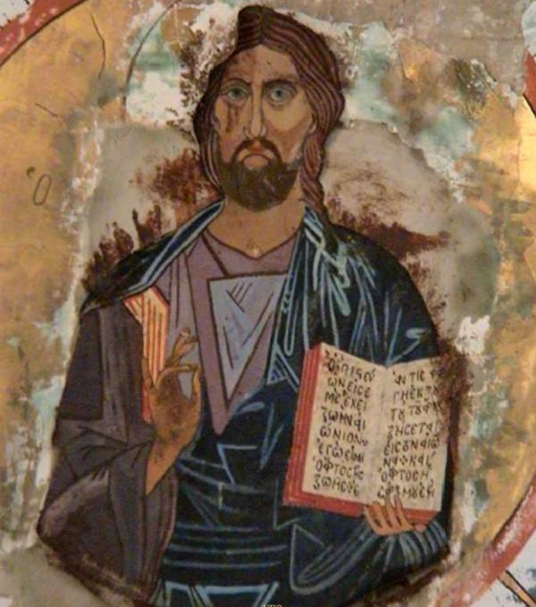 Iisous Christos