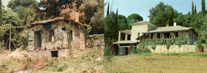 Το κελλί του Γέροντα Ιωσήφ πριν και μετά την ανακαίνιση
