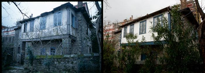 Ο μύλος πριν και μετά την ανακαίνιση