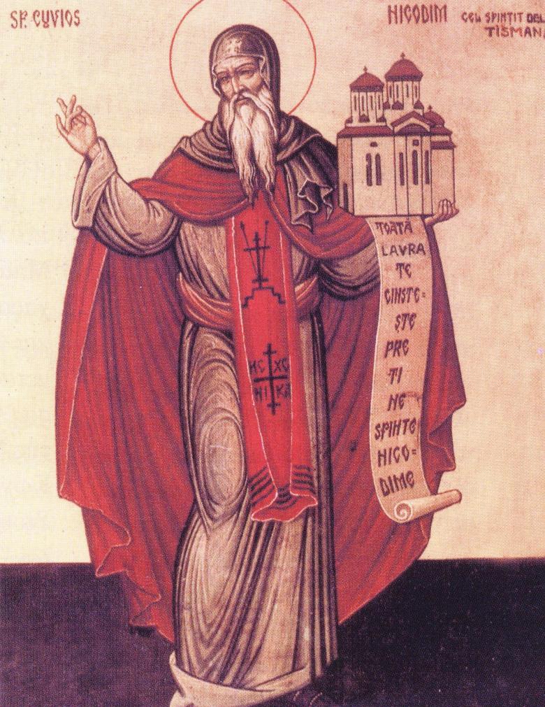 Orthodoxi Roumania 02
