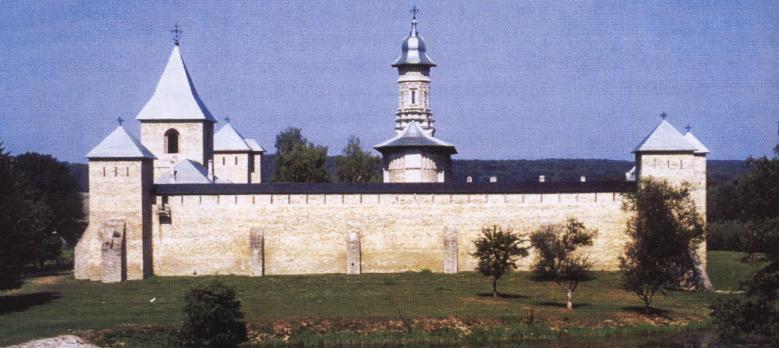 Γενική άποψη της Ιεράς Μονής Ντραγκομίρνα. Το 1764 ο όσιος Παΐσιος Βελιτσκόφσκυ εγκαταστάθηκε εδώ με τους υποτακτικούς του και δημιούργησε την πρώτη ουσιαστικά οργανωμένη κοινοβιακή ζωή στη Μονή.