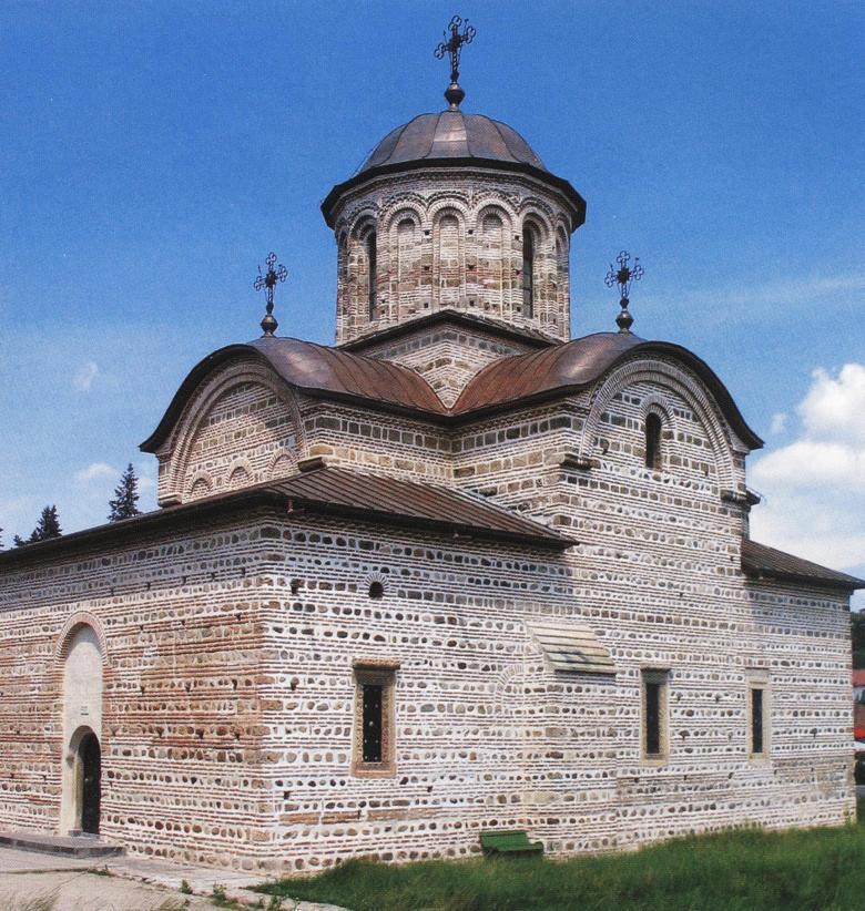 Κούρτεα ντε Άρτζες. Η ηγεμονική εκκλησία τον Αγίον Νικολάου, βυζαντινού τύπον, με ελληνικές επιγραφές στις τοιχογραφίες της.