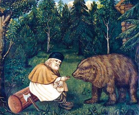 saint seraphim of sarov bear