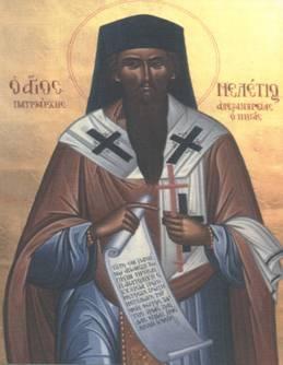 Sf Meletie Pigas 13 oct