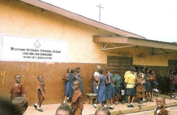 Το Ορθόδοξο Σχολείο του Αγίου Ελευθερίου στην πρωτεύουσα Φριτάουν (Freetown) στην Σιέρα Λεόνε (Siera Leone)