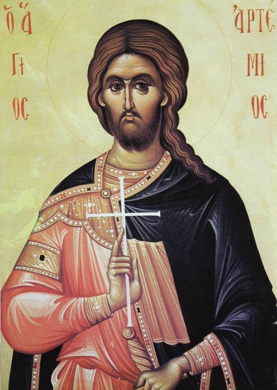 St Artemius