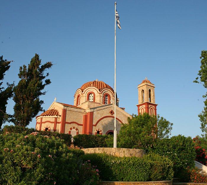 Ιερός Ναός Αγίου Γεωργίου Χλώρακα Πάφου