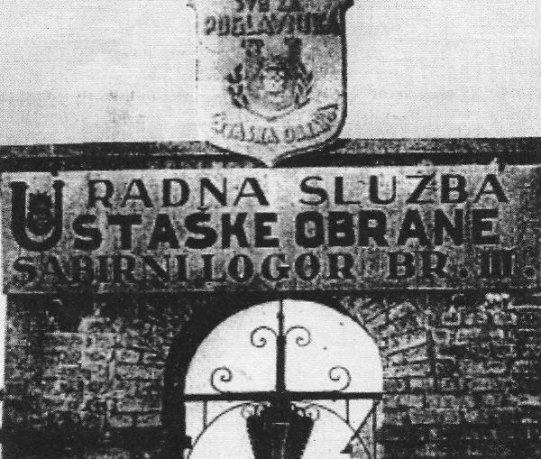 Η «Αυλόπορτα του θανάτου», η είσοδος που οδηγούσε στο στρατόπεδο εξόντωσης του Γιασένοβατς