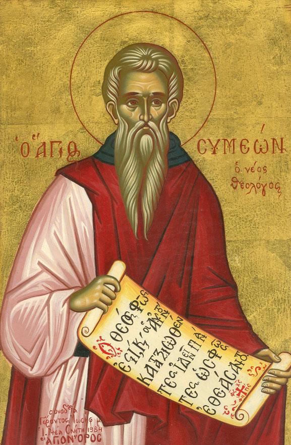 Άγιος Συμεών ο Νέος Θεολόγος. Εικόνα της συνοδείας του Γέροντα Ιωσήφ από τη Νέα Σκήτη