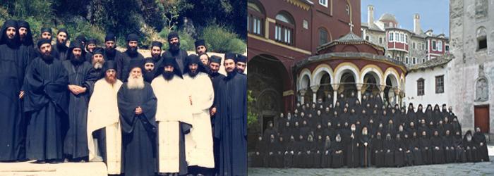 Η Συνοδία του Γέροντος Ιωσήφ στη Νέα Σκήτη πριν την εγκατάστασή τους στην Ι. Μονή Βατοπαιδίου και η Αδελφότητα της Μονής το 2006