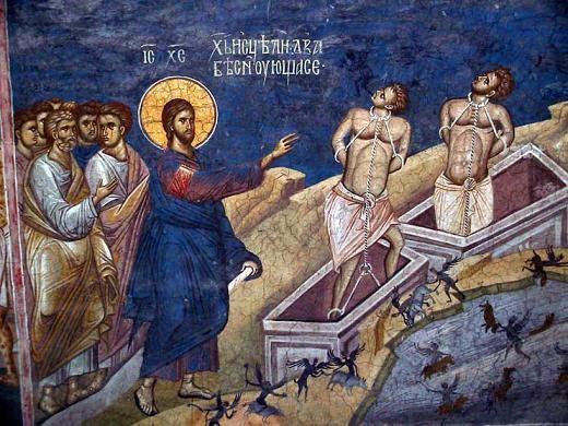 Icoană la același eveniment relatat în Evanghelia după Matei.