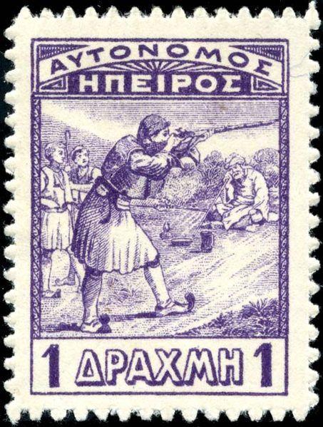 stamp epirus 1914