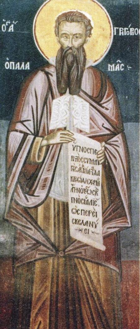 Ag. Gregorios Palamas