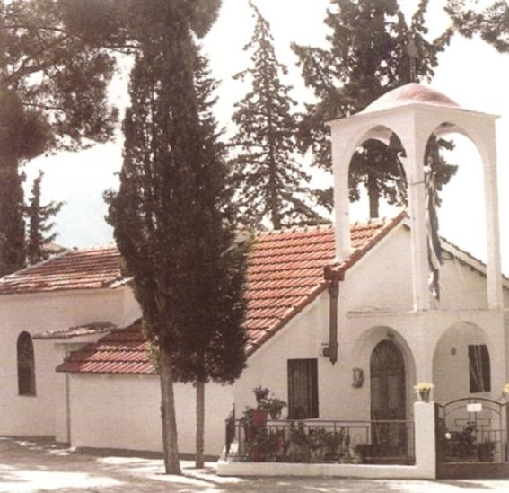 Agios Georgios Karslides 11
