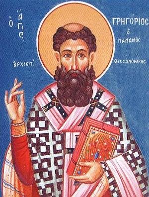 Agios Gregorios Palamas